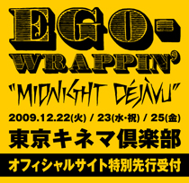 ego_midnight