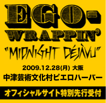 ego_midnight_2