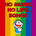 イメージ:NO MUSIC,NO LIFE.SONGS