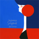 japanese_songbook